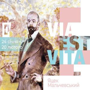 Виставка Яцека Мальчевського Via est vita