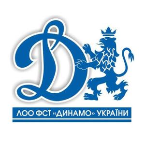 Спортивний комплекс «Динамо»