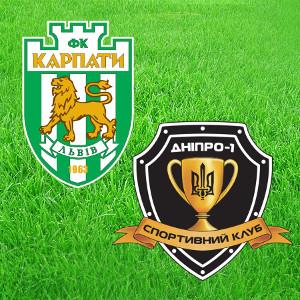 Футбол. Чемпіонат України. «Карпати» (Львів) – «Дніпро-1» (Дніпро)