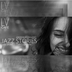 Концерт Jazz Stories