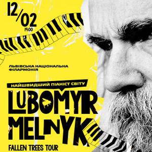 Любомир Мельник презентує альбом Fallen Trees