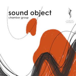 Концерт камерної музики від Sound object chamber group