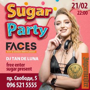 Вечірка Sugar Party
