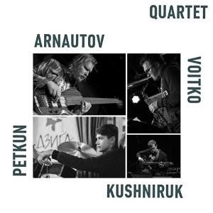 Концерт Voitko / Kushniruk / Arnautov / Petkun Quartet