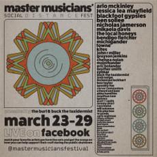 Онлайн фестиваль Master Musicians' Social Distance Fest