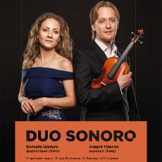 Концерт Duo Sonoro