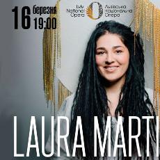Laura Marti з презентацією альбому «Все буде добре!». СКАСОВАНО!