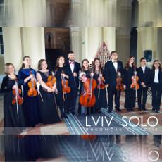 Концерт струнного ансамблю Lviv Solo