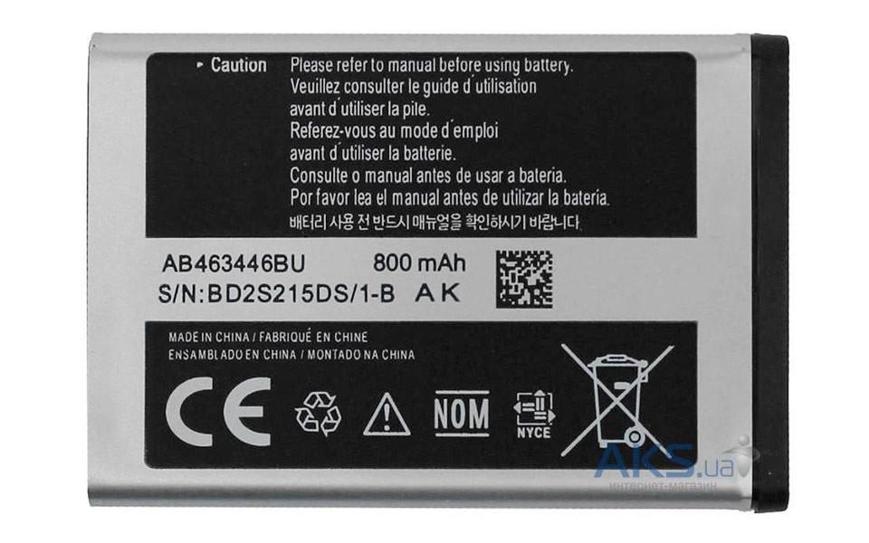 Як правильно зарядити акумулятор в телефоні Samsung?