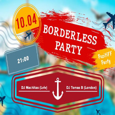 Онлайн вечірка Borderless Party