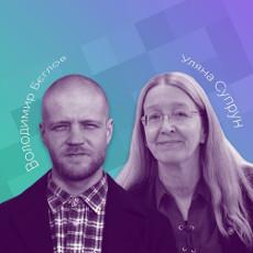 Онлайн розмова з Уляною Супрун «Збережи здоровий глузд на карантині»