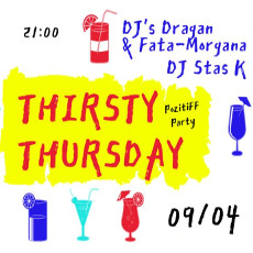 Онлайн вечірка Thirsty Thursday