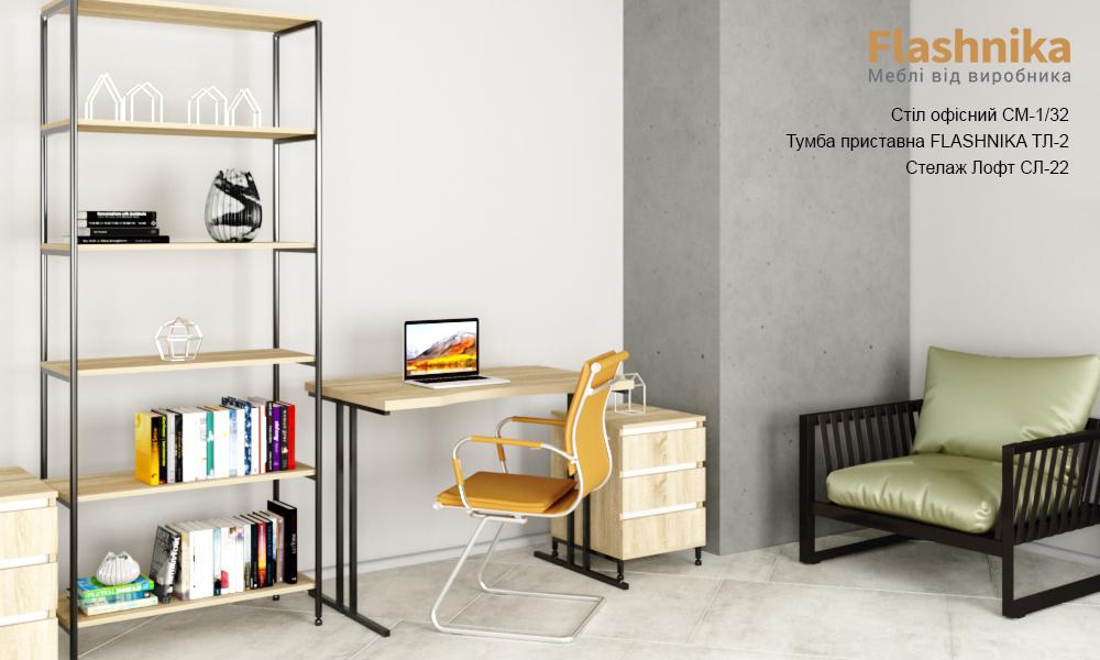 Інтернет-магазин FlashNika - торговий майданчик меблевої фабрики