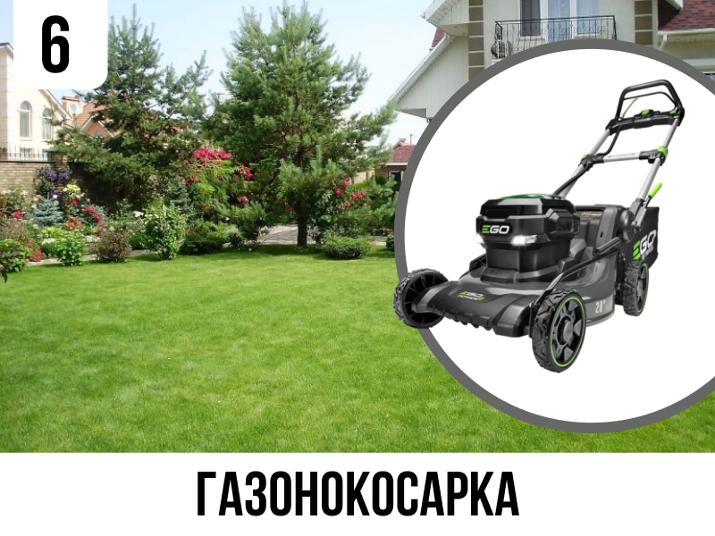 Газонокосарка - найзручніша для догляду за газоном