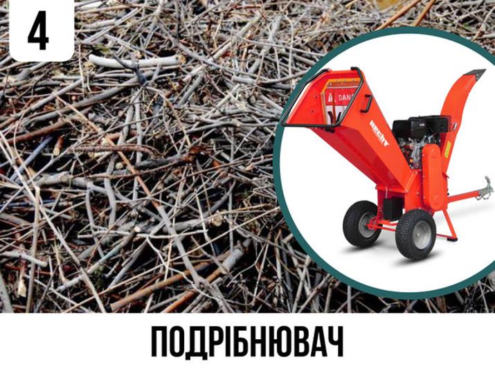 Подрібнювач - накращий утилізатор для садового сміття
