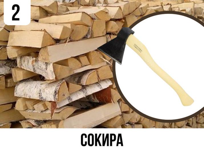Сокира - багатофункціональний інструмент для дачі