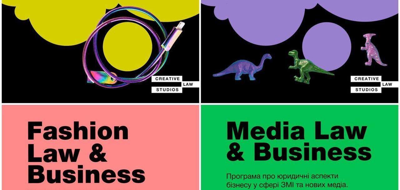 Львівських митців, медійників, дизайнерів та IT-ників безкоштовно навчать правовій грамотності