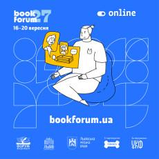 27 Львівський міжнародний фестиваль BookForum