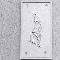 Виставка Ростислава Лужецького «Найдовший рік»