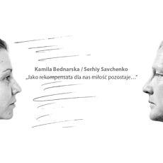 Виставка «Як компенсація нам, проте, залишається кохання»
