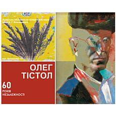Виставка Олега Тістола «60 років незалежності»
