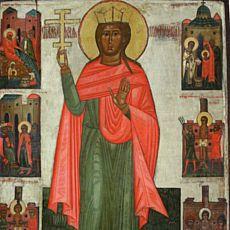 Тематична екскурсія «Образ святої Параскеви в іконописі України»