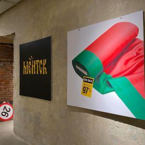 Протестний плакат Володимира Цеслера «Верым! Можам! Переможам!»