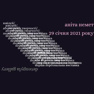 Перша персональна виставка Аніти Немет «Ювілей/10 років творчості»
