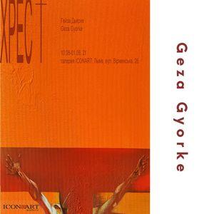 Виставка Гейзи Дьерке «Хрест»