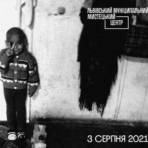 Виставка «Ромський дім. Життя спільноти у Дрогобичі» Єви Райської