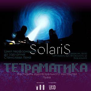 Відкриття ТЕТРАМАТИКИ 2021: Solaris. Цикл перформансів до 100-річчя Станіслава Лема