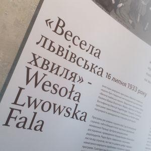 Виставка «Тільки у Львові: Тонько, Щепко і всі-всі-всі»